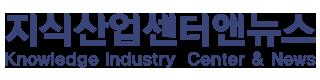 지식산업센터앤뉴스